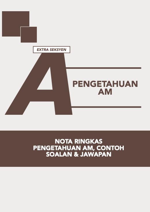 Pengetahuan AM A